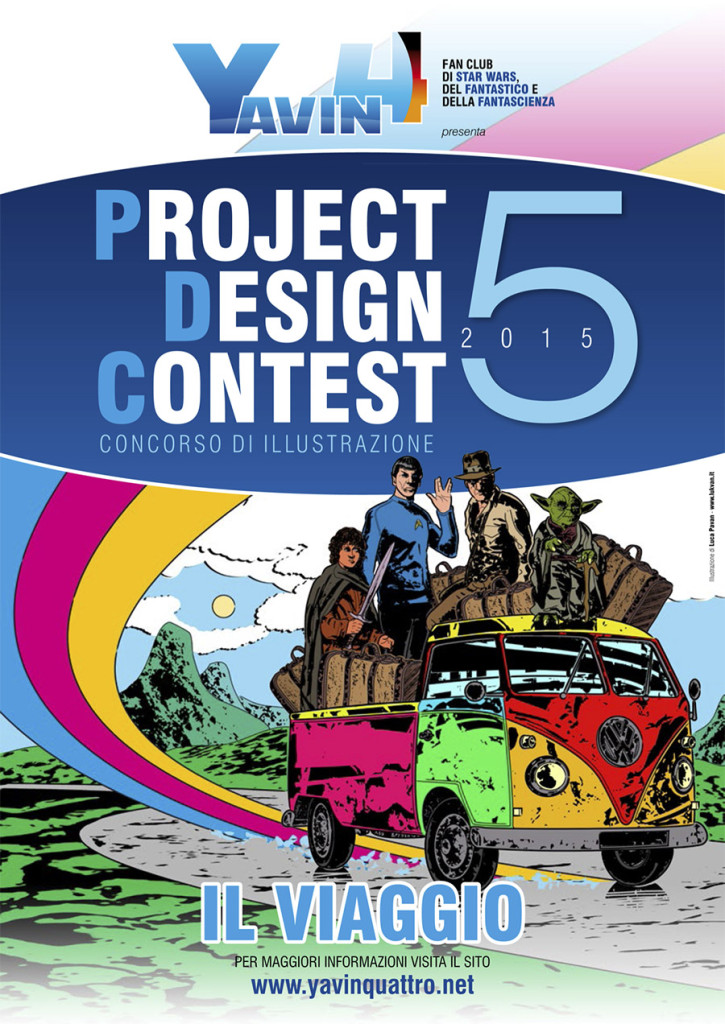 PROJECTDESIGNCONTEST2015